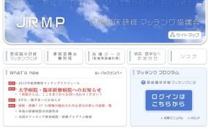 150619-Matching-TOP