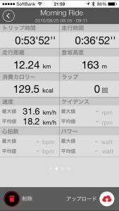 150825-12km