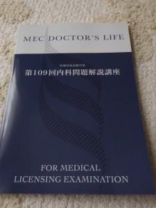 150908-MEC109
