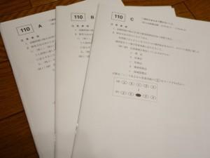 150921-TECOM2