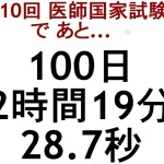 151028-100