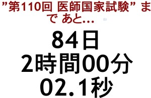 151113-Countdown