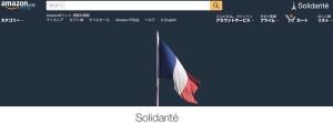 151114-Solidarite