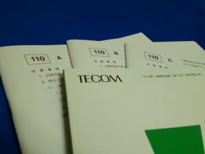 151119-TECOM3