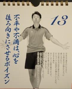 151214-TECOM3-Finish