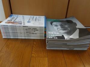 160226-Books-2
