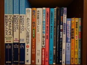160324-Books