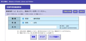 160327-WEB