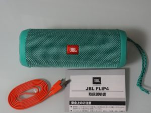 180708-JBLFLIP4-Set