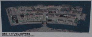 191009-Dejima-Old