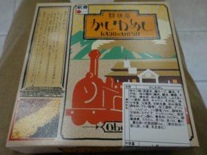 191029-Yoshino-8