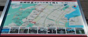 191104-Kagoshima-3