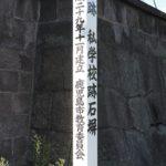 191104-Kagoshima-5