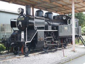 191201-Taka-Station-2