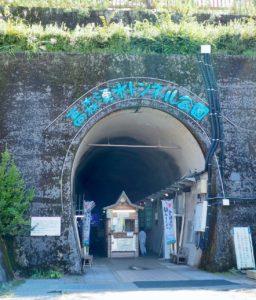 191201-Taka-Tunnel-1